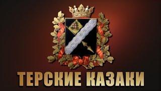 Ермоловский Казачий Добровольческий батальон