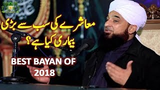 |Latest 2018|Most Beautiful Bayan Ever By Molana Raza Saqib Mustafai 2018