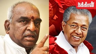சிவப்பை சீண்டும் காவி | Pon Radhakrishnan Against CPM | BJP-RSS vs CPM clashes | Politics of Kerala