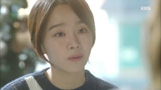 황금빛 내 인생 - 신혜선, 유인영에게 제대로 '팩트폭격' 그러나 지지않는 유인영.20171210