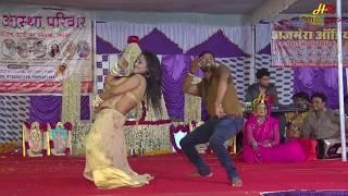 किरण शेखावत ओर श्रवण सेंदरी का धमाकेदर डांस    Rajasthani Dance    Marwadi New Video    DJ Marwadi