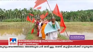 Manorama News Live Videos - Vidozee | Download And Watch You