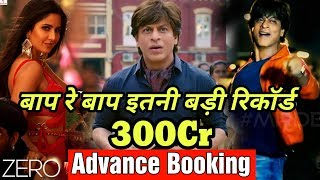 Zero Advance Booking Report | Biggest Record | Beats 2.0 & Thugs Of Hindostan | Shah Rukh Khan