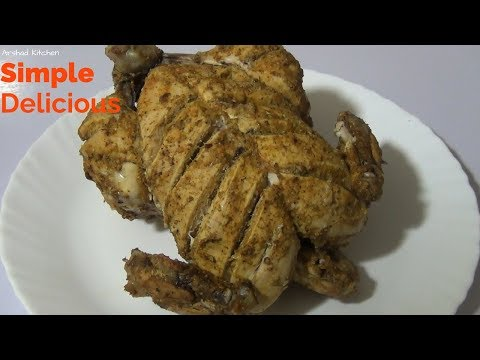 Chicken Steam Roast Recipe | Chicken Roast Recipe By Arshad Kitchen