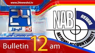 News Bulletin | 12:00 AM | 24 February 2018 | 24 News HD