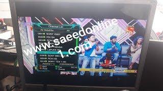 21 minutes) Neosat I5000 Power Vu Upgrade By Usb Video