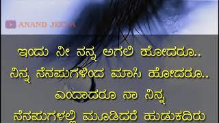 Love Feeling Quotes In Kannada Language Videos Ytube Tv