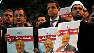 Turkey shares audio tapes of Khashoggi's death