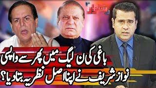 Takrar with Imran Khan - 4 December 2017 | Express News