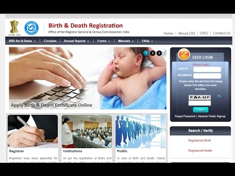 How To Know Child Birth Registration Number India From crsorgi.gov.in