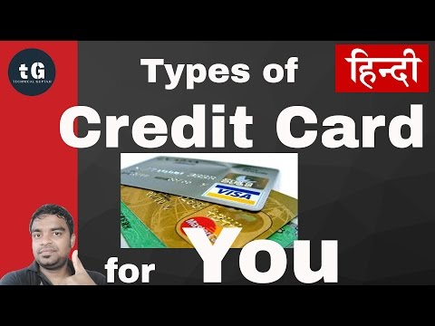 Types of Credit Card   Best Credit Cards   0 Interest Credit Cards !