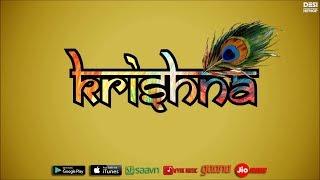 Abhishek Talented | Krishna Rap | Lyric Video | Desi Hip Hop 2017