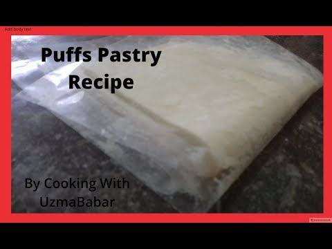 How To Make Homemade Puffs Pastry  Recipe/Puff Pastry Sheets Recipe/Easiest Puff Pastry Recipe/