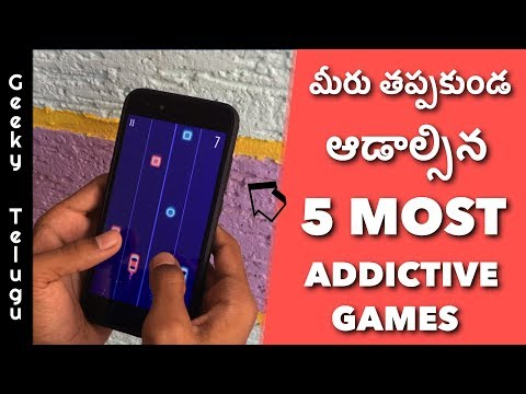5 Most Addictive Games That You Must Try | Telugu | Geeky Telugu