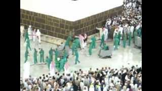 kaba cleaning.FLV
