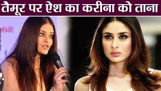 Aishwarya Rai Bachchan TAUNTS on Kareena Kapoor Khan; Here