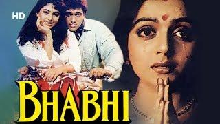 Bhabhi [1991] Govinda | Bhanupriya | Juhi Chwla | Anu Malik | Bollywood Full Movie