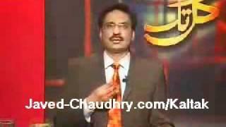 kal tak 14th October 2010 - Part1 Javed-Chaudhry.com