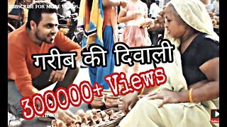 AN INSPIRATIONAL HEART TOUCHING VIDEO |PLEASE DONT BUY CHINESE ITEMS | |MUST WATCH|