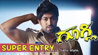 Yash Introduction super entry Scene | Googly Kannada Super Hit Movie | Kannada Scenes