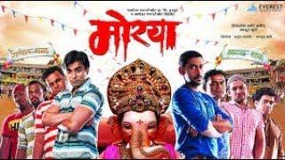 Morya 2011 full HD movie