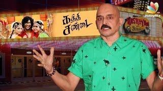 Kaththi Sandai Review   Vishal, Vadivelu, Soori   Kashayam with Bosskey