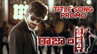 Raja The Great Title Song Trailer - Raja The Great Songs | RaviTeja, Mehreen, Anil Ravipudi