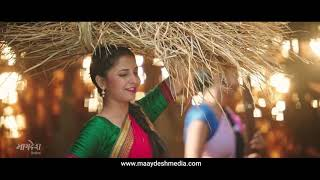 Premacha Zangadgutta Latest Marathi Song Marathi Latest Songs Adarsh Shinde Latest Marathi