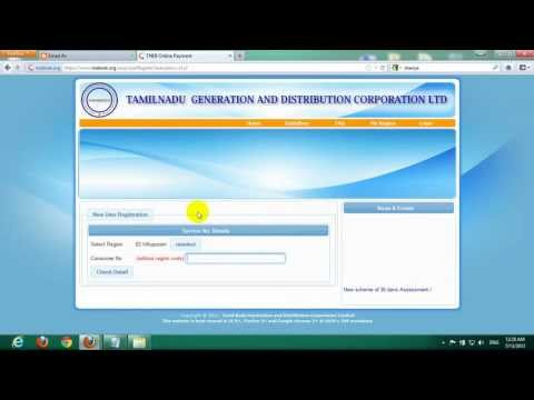 TNEB Bill pay online and status check    Tamil ~www smadav in~