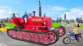 विशाल पहिया बेल्ट ट्रैक्टर Giant Wheel Belt Tractor Hindi Comedy Video हिंदी कहानिया Hindi Kahaniya