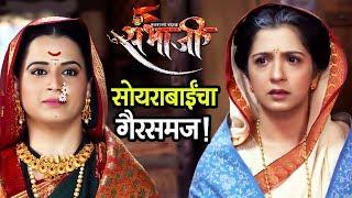 Swarajyarakshak Sambhaji | Marathi Serial | Episode - 129