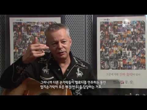 Tommy Emmanuel (2009 EBS Space Concert FULL Version)