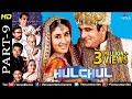 Hulchul Part 9  Paresh Rawal Kareena Kapoor Akshaye Khanna Amp Arshad Warsi Bollywood Comedy Scenes