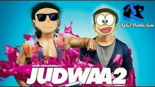 Judwaa 2 | Official Trailer | Nobita Shizuka Version | .
