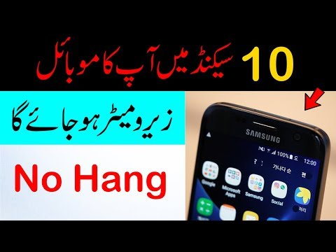 How To Get Rid Of Android Hanging Problem on One Click