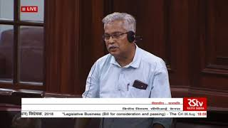 Sh. Binoy Viswam's remarks  |  The Criminal Law (Amendment) Bill, 2018