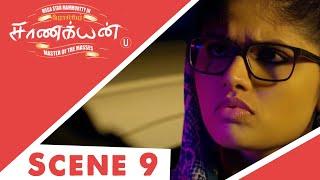 Perasiriyar Chanakyan (Tamil)   Scene 9   Mammootty   Unni Mukundan   Mukesh