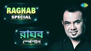 Best Of Raghab Chaterjee Mp3 Song Download - Mr-Jatt Com