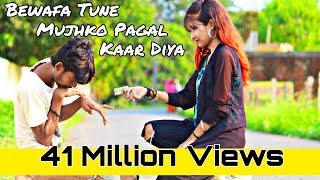 Bewafa Tune Mujko Pagal Kar Diya | Heart broken Love Story | Love Game | KAJAL MAHERIYA | The S.K.M