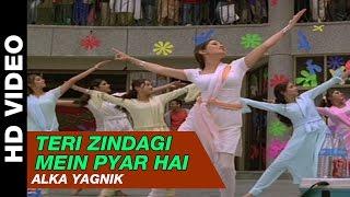 Teri Zindagi Mein Pyar Hai - Badhaai Ho Badhaai |  Alka Yagnik | Anil Kapoor & Shilpa Shetty