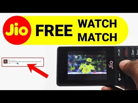 Jio Free Live IPL Cricket Match Watch in you jiophone in Tamil - Loud Oli Tech