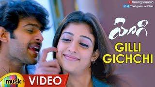 Prabhas Yogi Movie Songs | Gilli Gichchi Full Video Song | Nayanthara | VV Vinayak | Mango Music