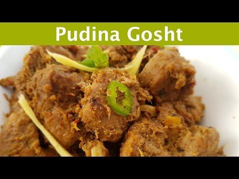 Pudina Gosht   پودینہ گوشت - Mint Mutton  - Cook with Huda