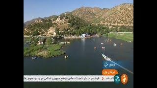 Iran Zarivar lake, Marivan county درياچه زريوار شهرستان مريوان ايران