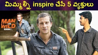 5 People Whose Stories Will Inspire You
