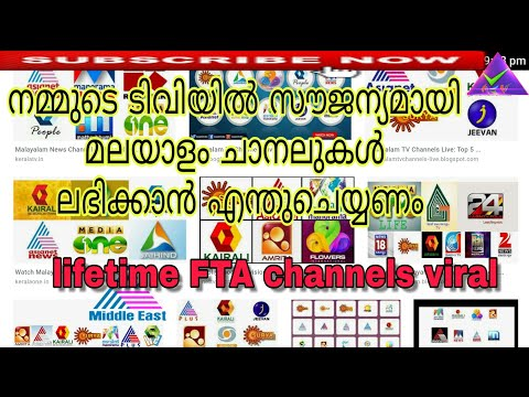 How To Get Free Malayalam channels in your TV. FTA set top box satellite