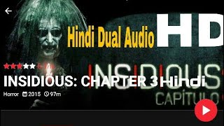How To Download Insidious Chapter 3  For Free