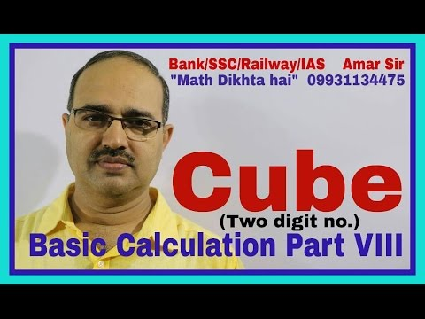 Basic Calculation-Part VIII-[Cube of a two digit no.]: Shortcut Tricks: By Amar Sir