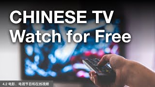 A Guide To Watching Chinese TV Shows, Movies, Documentaries, Vlogs, etc.