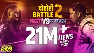 Dohori Battle 2 | Official Video | Prakash Saput vs Preeti Ale | 2019